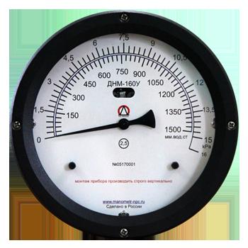 Дифференциальный манометр уровнемер ДНМ-160У применяется для измерения уровня жидкостей и сжиженных газов в закрытых резервуарах.
