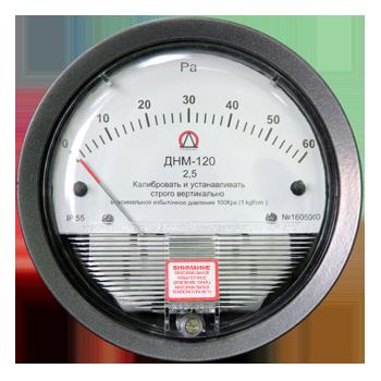 Дифференциальный манометр-напоромер мембранный показывающий ДНМП-100-М1, тягомер ДТМ-120, Тягонапоромер ДТНМ-120 для измерения разницы избыточных давлений (напора), вакууметрических давлений тяги, мановакууметрических давлений воздуха и газов.
