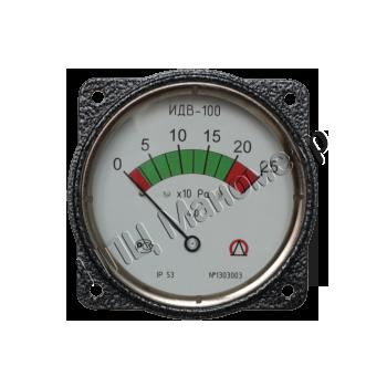 Индикатор давления воздуха ИДВ-100 для измерения разности вакуумметрических и избыточных давлений воздуха и неагрессивных газов.