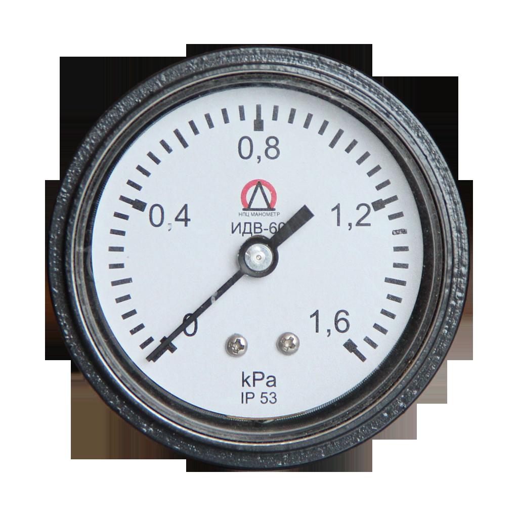 Индикатор давления воздуха ИДВ-60 для измерения разности вакуумметрических и избыточных давлений воздуха и неагрессивных газов.
